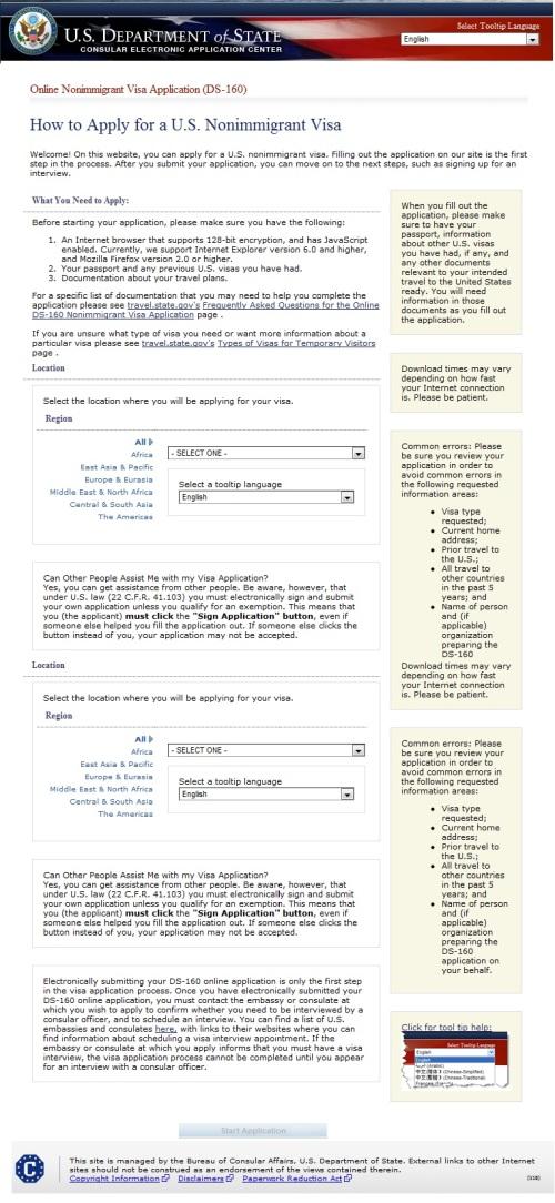 formulario visa united states: